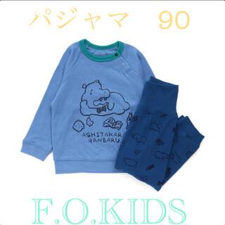 エフオーキッズ(F.O.KIDS)の★彡新品 腹巻ベビーパジャマ 90サイズ(パジャマ)