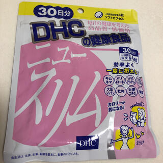 DHC - DHC ニュースリム