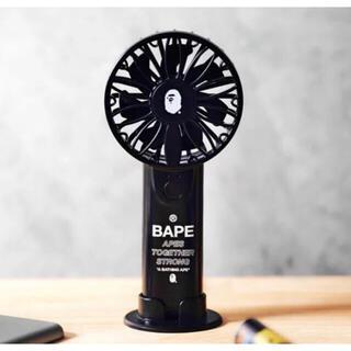 A BATHING APE - スマート 付録  A BATHING APE® 2WAYハンディ扇風機