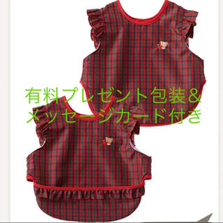 familiar - 【新品プレゼント包装】ファミリア エプロン 赤 チェック