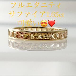 キラキラshop サファイア フルエタニティ 1.6ct リング 指輪 フルエタ(リング(指輪))