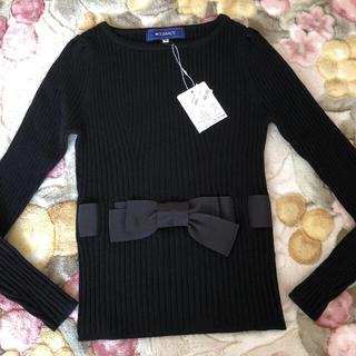 エムズグレイシー(M'S GRACY)のエムズグレイシー snap-m様 リボンニット☆スカートお纏めです(ニット/セーター)