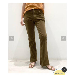 L'Appartement DEUXIEME CLASSE - UPPER HIGHTS JENNA CORDUROY SLIT PANTS