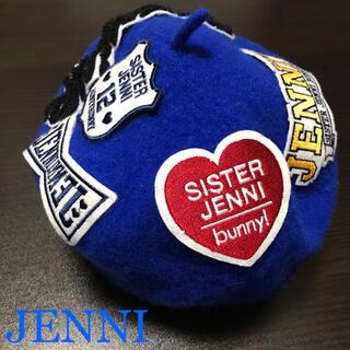 ジェニィ(JENNI)の【JENNI/シスタージェニィ】ベレー帽 54cm 可愛いワッペン沢山♪(帽子)