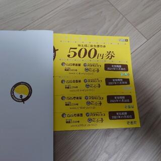 CoCo壱番屋 株主優待券 2000円 ココイチ(レストラン/食事券)