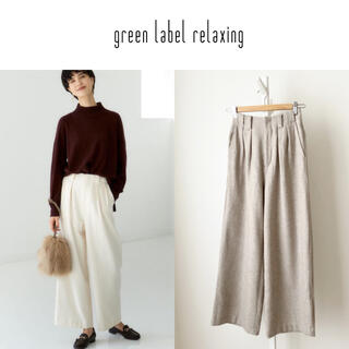 green label relaxing - 19AW green label relaxing フラノタックワイドパンツ
