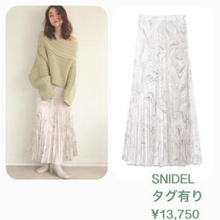 snidel - スナイデル*シャイニープリーツナロースカート(フレイアイディー、イエナ、エミ