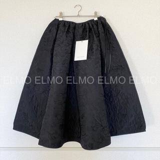Drawer - CECILIE BAHNSEN セシリーバンセン フローラルキルティングスカート