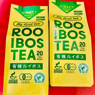 ルー様専用☆有機グリーンルイボスティー☆☆☆2袋セット(茶)