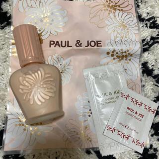 PAUL & JOE - Paul & JOE  化粧下地