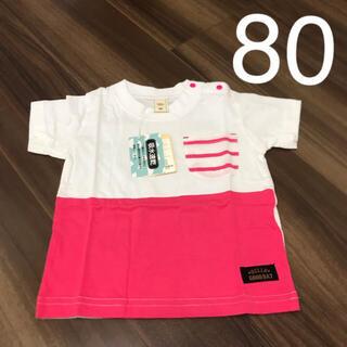 Tシャツ 80cm バイカラー ピンクホワイト(Tシャツ)
