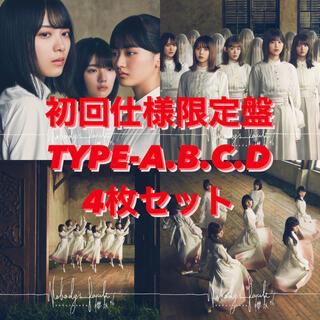 櫻坂46 Nobody's fault CD Blu-ray 4枚セット コンプ
