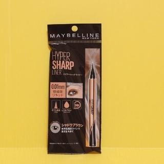 MAYBELLINE - 新品 メイベリン ハイパーシャープライナーR  SB-1 シャドウブラウン