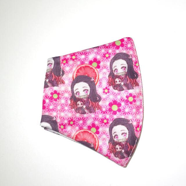 マイマイ様専用インナーマスク2枚子供用S ねずこ ハンドメイドのキッズ/ベビー(外出用品)の商品写真