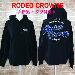 RODEO CROWNS -  R MEMBER PK♡RODEO CROWNS ロデオクラウンズ タグ付き
