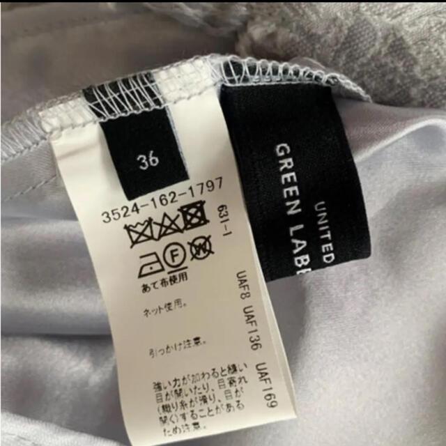 green label relaxing(グリーンレーベルリラクシング)の【green label relaxing】 花柄スカート 未使用 レディースのスカート(ひざ丈スカート)の商品写真