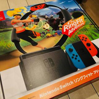 ニンテンドースイッチ(Nintendo Switch)の【新品未使用品】NintendoSwitch リングフィットアドベンチャーセット(家庭用ゲーム機本体)