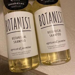BOTANIST  ボタニカルシャンプー2個セット 大人気‼️