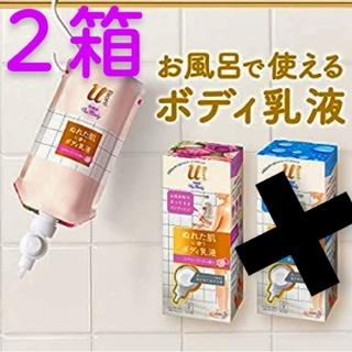 Biore - ビオレU💕ぬれた肌に使うボディ乳液エアリーブーケの香り2箱