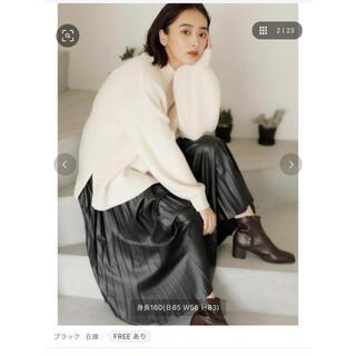 INGNI - INGNI レザープリーツスカート