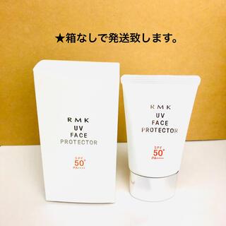 アールエムケー(RMK)のRMK UV フェイスプロテクター 50 SPF50+/PA++++ 50g(日焼け止め/サンオイル)