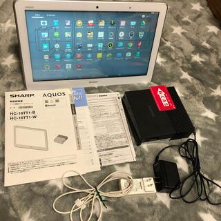 AQUOS - ホームタブレット AQUOSファミレド  HC-16TT1  2015年製