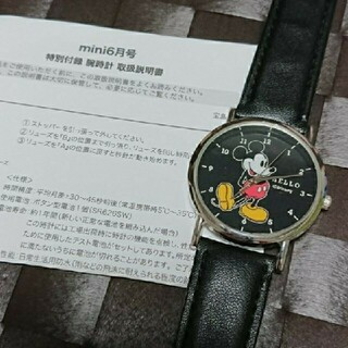 Disney - ミニ ミッキー 腕時計