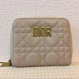 クリスチャンディオール(Christian Dior)のDior コインケース 財布(財布)