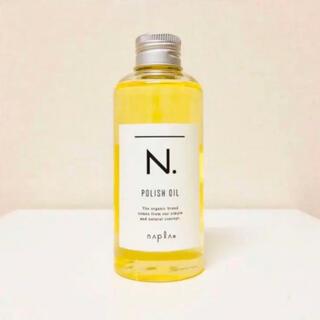 NAPUR - ☆人気商品☆N.エヌドットポリッシュオイル150ml