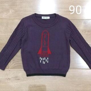 BeBe - スラップスリップ ニット トレーナー 90 男の子 セーター 綿100