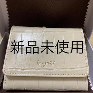 アングリッド(Ungrid)のUngrid アングリッド 三つ折り財布 がま口 アイボリー(財布)