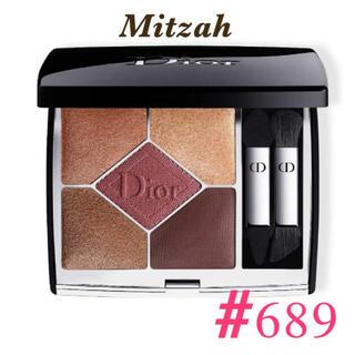 Dior - 人気☆ ディオール サンククルールクチュール 689 Mitzah