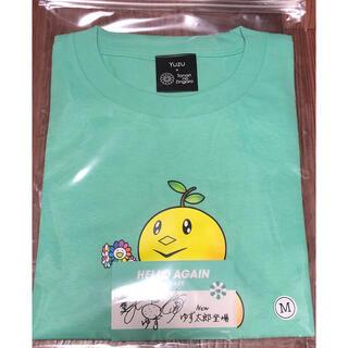 ゆず X 村上隆 TAKASHI MURAKAMI ゆず太郎 Tシャツ M(ミュージシャン)
