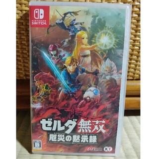 Nintendo Switch - 新品未開封 ゼルダ無双 厄災の黙示録 Switch