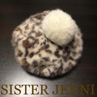 ジェニィ(JENNI)の【JENNI/シスタージェニィ】ベレー帽 Sサイズ 豹柄レオパード柄 ファー素材(帽子)