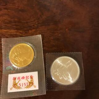 皇太子御成婚記念コイン