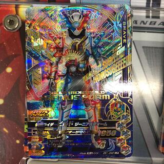 仮面ライダーバトル ガンバライド - ZB1弾LR仮面ライダービルド ジーニアスフォーム
