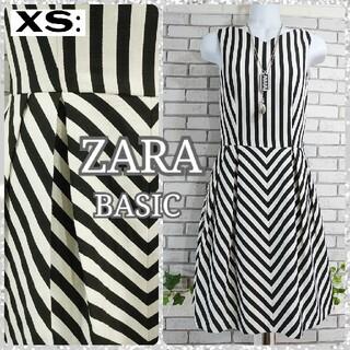 ZARA - XS: ストライプ ワンピース/ザラ★超美品★ブラック&ホワイト