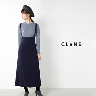 IENA - 美品 CLANE クラネ サスペンダーハイウエストスカート / IENA