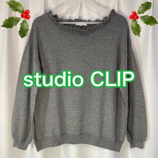 STUDIO CLIP - studio CLIPトップス襟フリル長袖ニットプルオーバー