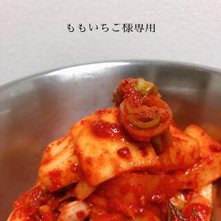 ももいちご様専用✴︎大根ネギキムチ・ニラキムチ✴︎(漬物)