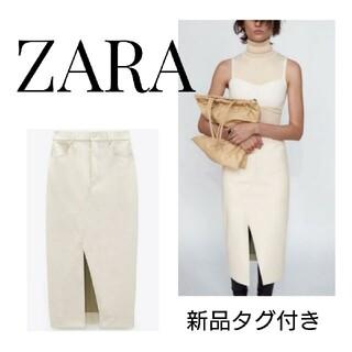 ZARA - 新品 ZARA レザー風フレアーミディスカート スリット
