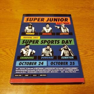 スーパージュニア(SUPER JUNIOR)のSUPERJUNIOR  E.L.F2017 SUPER SPORTS DAY(K-POP/アジア)