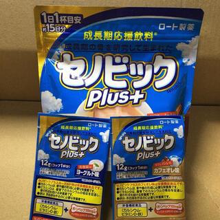 ロートセイヤク(ロート製薬)のセノビックPlus+ミルクココア味 おまけつき(その他)