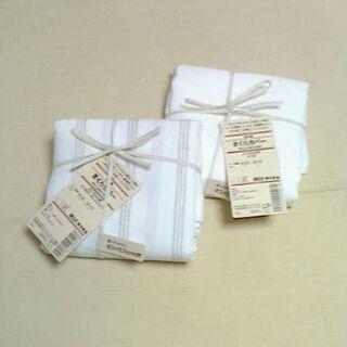 MUJI (無印良品) - 無印良品 麻平織り 枕カバー2枚