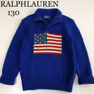 Ralph Lauren - ラルフローレン セーター 国旗 130 秋 冬 ニット