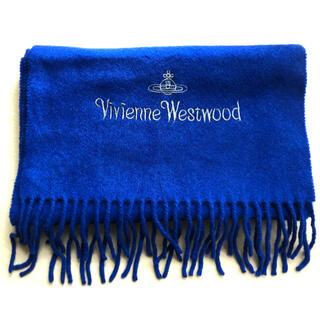 Vivienne Westwood - ヴィヴィアンウエストウッド Vivienne Westwood マフラー ブルー