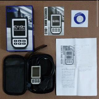ビーエムダブリュー(BMW)のBMW ・ MINI コードスキャナー 故障診断機   C110+(メンテナンス用品)
