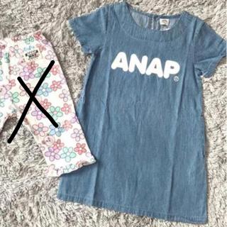 ANAP Kids - ANAPKIDS♡ワンピ&パンツ