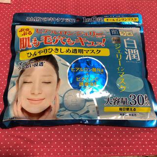 ロートセイヤク(ロート製薬)の肌ラボ 白潤 冷感ジェリーインマスク(30枚入)(パック/フェイスマスク)